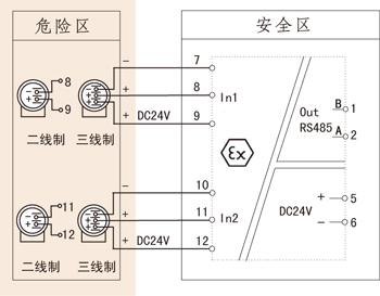 rs485输出接线图